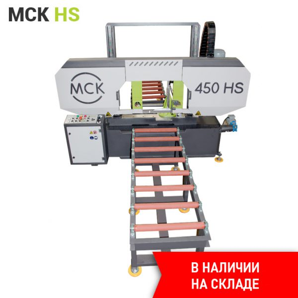 МСК HS /Россия/