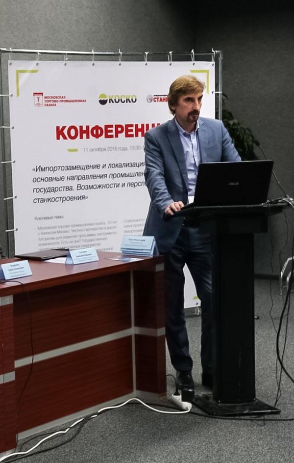А.Н.Смелов (технический директор АО «МОЗ ВНИИМЕТМАШ»)