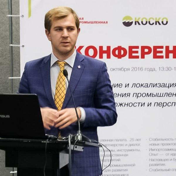М.К.Паздников (директор по развитию Ассоциации индустриальных парков)