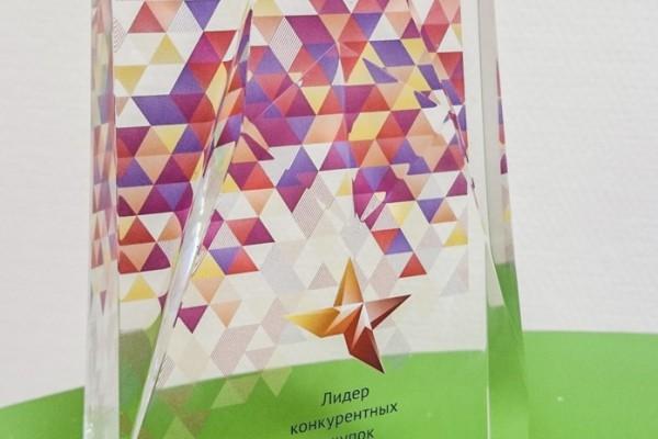 Компания «Коско» — победитель Премии «Лидер конкурентных закупок 2016»