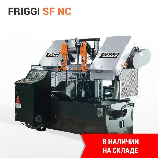 FRIGGI SOITAAB SF NC /Италия/