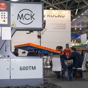 Группа компаний «КОСКО» на выставке «Металлообработка-2017»