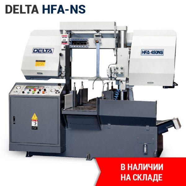 DELTA HFA-NS /Южная Корея/