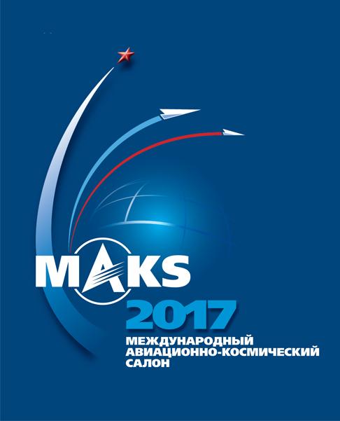 КОСКО - приглашаем посетить наш стенд на авиасалоне МАКС 2017