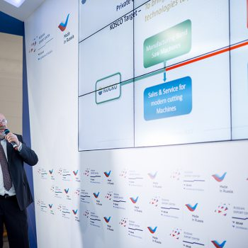 EMO HANNOVER 2017 / презентация группы компаний «КОСКО»