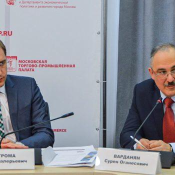 ГК «КОСКО» помогает улучшать московский инвестиционный климат