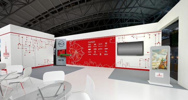 Схема стенда ГК КОСКО на выставке INNOPROM 2018