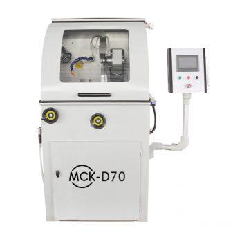 MSK-D70