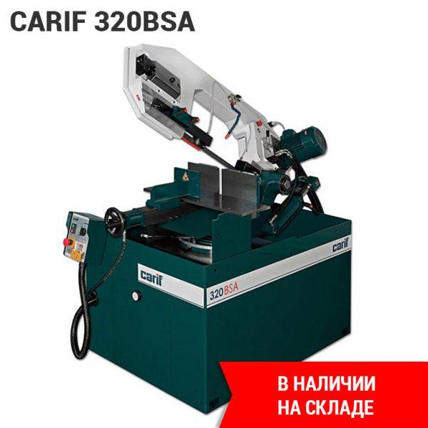 Carif 320BSA /Италия/