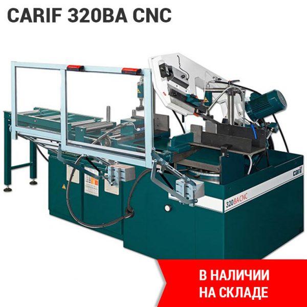 Carif 320BA CNC /Италия/