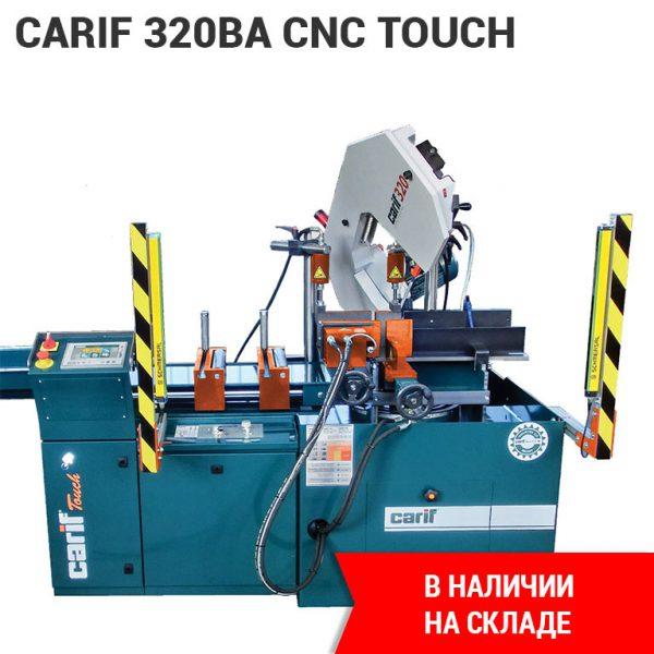 Carif 320BA CNC TOUCH /Италия/