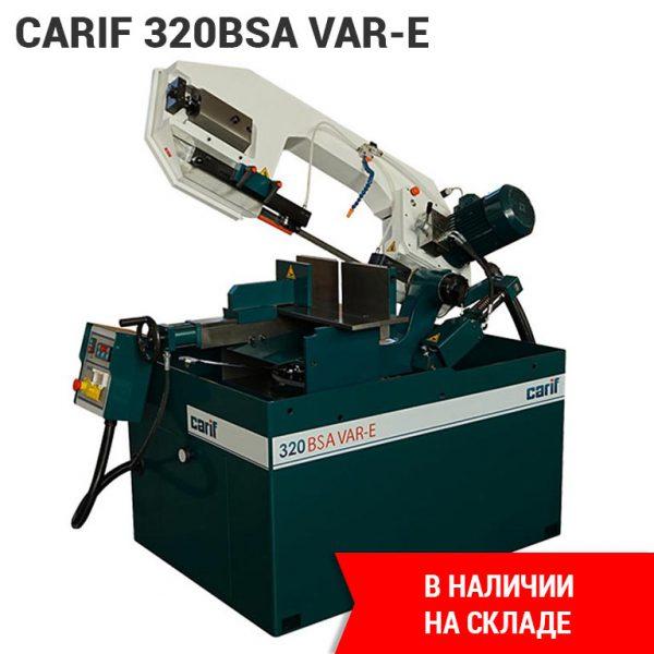 Carif 320BSA VAR-E /Италия/