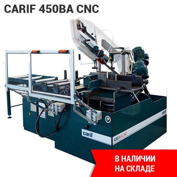 Carif 450BA CNC /Италия/