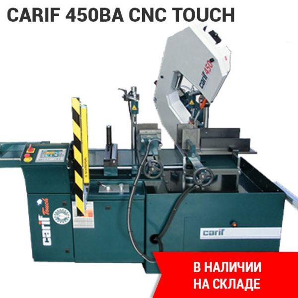 Carif 450BA CNC TOUCH /Италия/