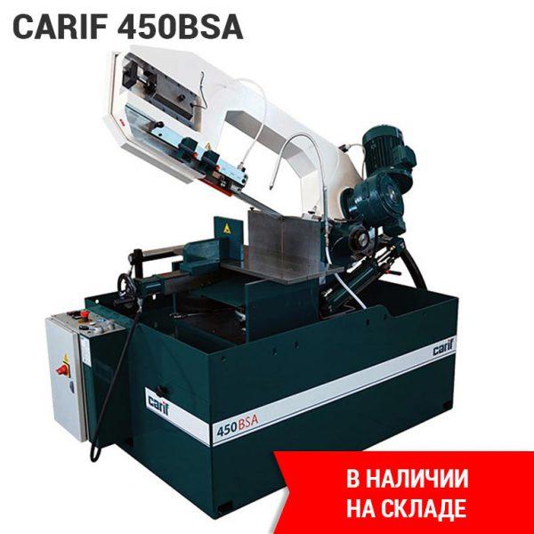 Carif 450BSA /Италия/
