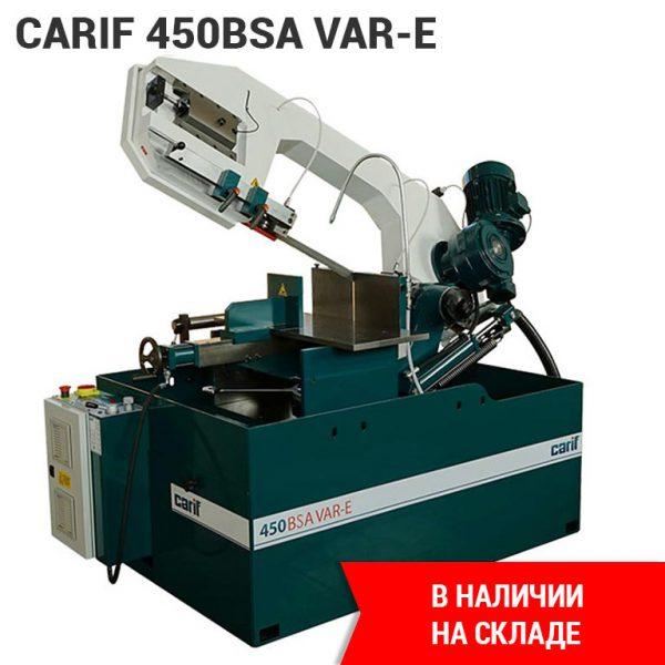 Carif 450BSA VAR-E /Италия/