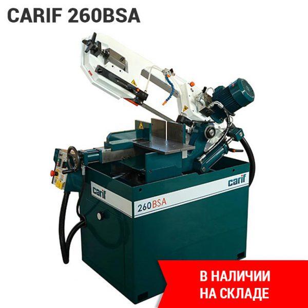 Carif 260BSA /Италия/