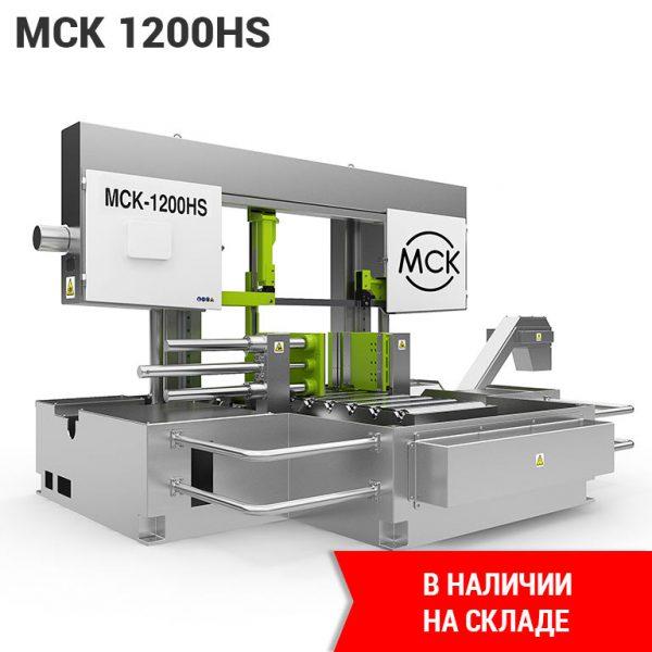 МСК 1200HS /Россия/