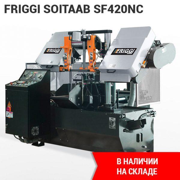 Friggi SF420NC /Италия/
